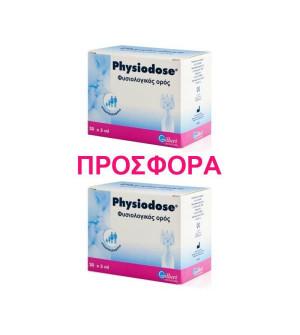 Physiodose Φυσιολογικός Ορός 2 Συσκευασίες Με 30*5ml
