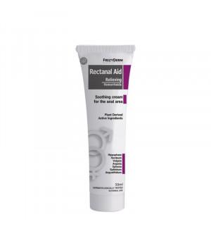 Frezyderm Rectanal Aid Cream 50ml