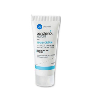 Panthenol Extra Hand Cream με ουρία 5% 25ml