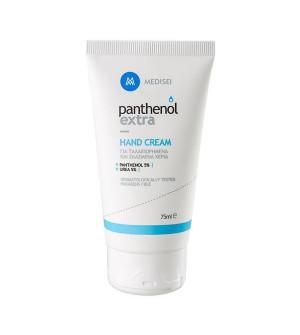 Panthenol Extra Hand Cream με ουρία 5% 75ml