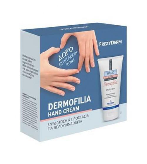 Frezyderm Dermofilia Hand Cream 75ml & 40ml Δώρο