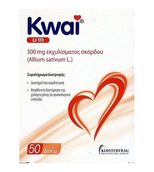 Kwai Εκχύλισμα Σκόρδου 300mg 50tabs