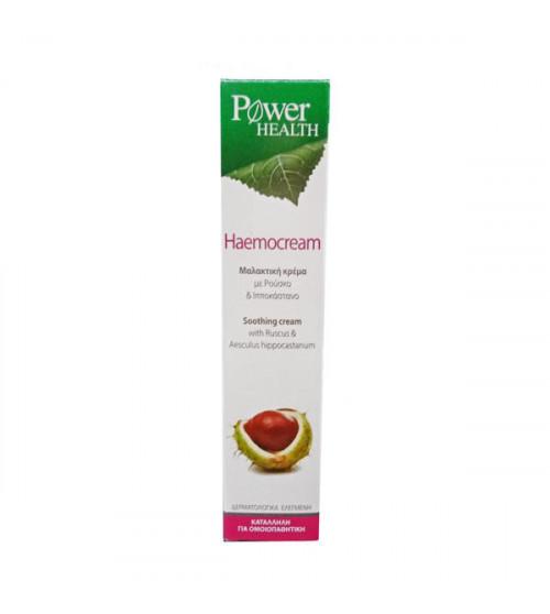 Power Health Haemocream Κρέμα Για Αιμορροίδες 50gr
