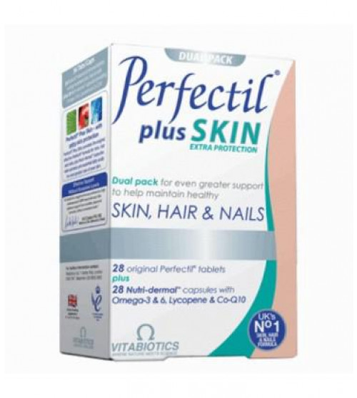 Vitabiotics Perfectil Plus Skin Extra Support  56tabs