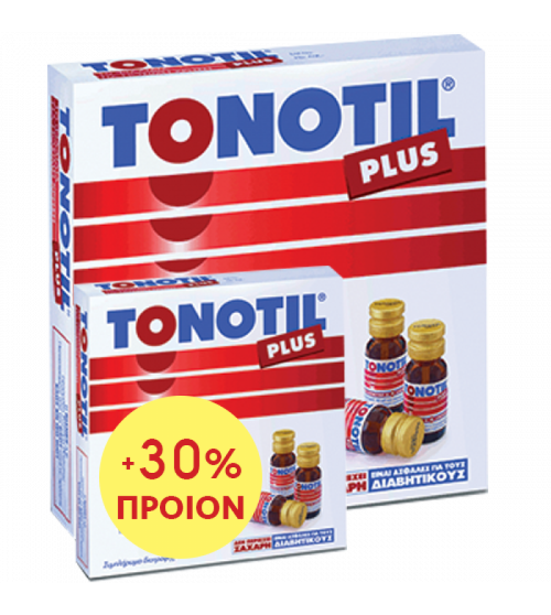 Tonotil Plus Vial 10X10ml & Free 3X10ml