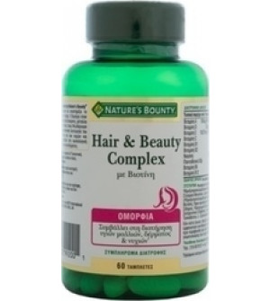 Nature's Bounty Hair & Beauty Complex με Βιοτίνη 60tabs