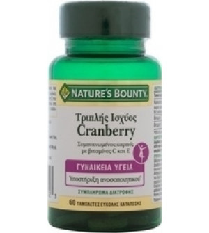 Nature's Bounty Triple Strength Cranberry tabs 60s