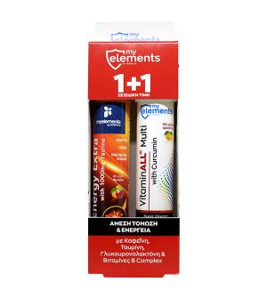 MyElements Πακέτο Προσφοράς 1+1 για Ενέργεια με Energy Extra 1000mg Ταυρίνη, 20eff. tabs & Πολυβιταμίνες Vitamin All Multi με Κουρκουμά, Γεύση Φρούτων, 20eff. tabs