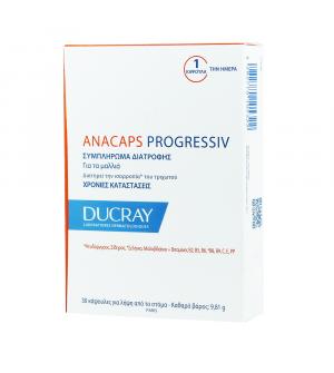 Ducray Anacaps Progressiv Συμπλήρωμα Διατροφής 30κάψουλες