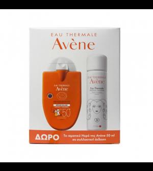 Avene Eau Thermale Reflexe Solaire Enfant Παιδική Αντηλιακή Κρέμα SPF50+ 30ml + Δώρο Avene Eau Thermale Ιαματικό Νερό Συλλεκτική Έκδοση 50ml.