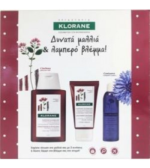 Klorane Travel Kit Δυνατά Μαλλιά & Λαμπερό Βλέμμα (Σαμπούαν 100ml & Mαλακτική Κρέμα Mαλλιών 50ml & Νερό Καθαρισμού για την Περιοχή των Ματιών 25ml). Χαρίστε τόνωση στα μαλλιά σας με 2 κινήσεις & δώστε λάμψη στο βλέμμα σας στη σ