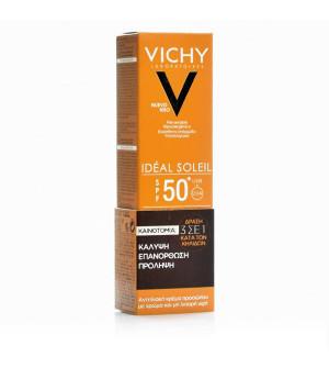 Vichy Ideal Soleil Anti Dark Spot Teintee Αντηλιακή Κρέμα Προσώπου με Χρώμα μη Λιπαρής Υφής Κατά των Κηλίδων SPF50 50ml