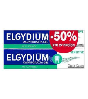 Elgydium οδοντόκρεμα Sensitive 75ml - 50% στο 2ο προιόν.