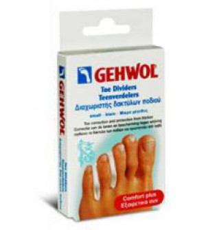 Gehwol Toe Dividers Small 3 Τεμάχια