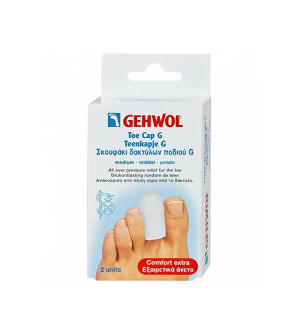 Gehwol Toe Cap G Medium Σκουφάκι Δακτύλων Ποδιού G Μεσαίου μεγέθους 2τμχ