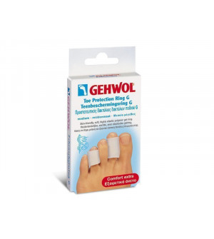 Gehwol Toe Protection Ring G Μini, Προστατευτικός Δακτύλιος Δακτύλων Ποδιού G Mini (18mm)