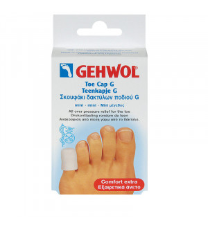 Gehwol Toe Cap G mini Σκουφάκι δακτύλων ποδιού G mini 2 τεμ