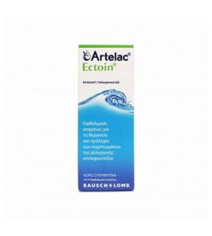 Artelac Ectoin Collyre 10ml
