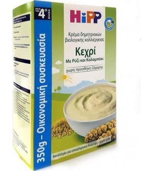 Hipp Βιολογική Κρέμα Κεχρί με Ρύζι και Καλαμπόκι από τον 4ο Μήνα 350gr