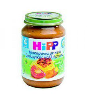 Hipp - Βρεφικό Γεύμα Μακαρόνια με Κιμά Βιολογικής Καλλιέργειας 190gr