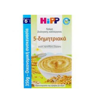 Hipp Κρέμα 5-Δημητριακά Βιολογικής Καλλιέργειας από τον 6ο μήνα 350g