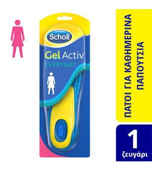 Scholl Gelactiv Everyday Γυναικείοι Πάτοι 1 Ζευγάρι