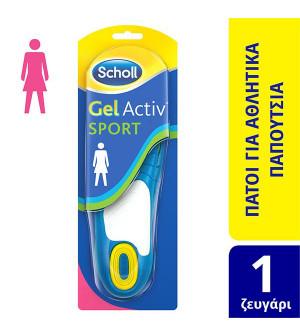 Scholl Gelactiv Sport Γυναικείοι Πάτοι 1 Ζευγάρι