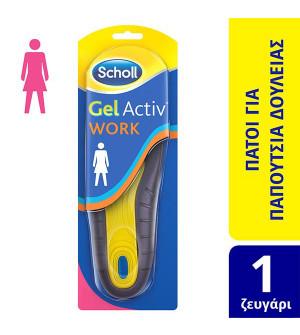 Scholl Gelactiv Work Γυναικείοι Πάτοι 1 Ζευγάρι