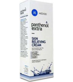 Panthenol Extra Skin Relieving Cream Καταπραϋντική Ενυδατική Κρέμα για την Ερυθρότητα & τον Κνησμό, 100ml