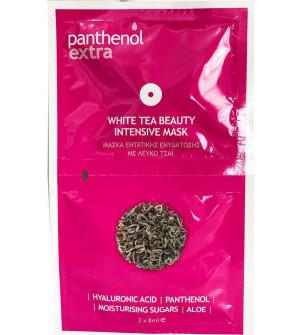 Medisei Panthenol Extra White Tea Beauty Intensive Mask Μάσκα Εντατικής Ενυδάτωσης με Λευκό Τσάι 2x8ml