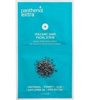 Medisei Panthenol Extra Volcanic Sand Facial Scrub Κρέμα Ήπιας Απολέπισης με Κόκκους Ηφαιστειακής Λάβας 2x8ml. Ανανεώνει την εξωτερική στοιβάδα του δέρματος και χαρίζει πρόσωπο λαμπερό και σφριγηλό.