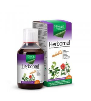 Power Health Herbomel Σιρόπι Ενηλίκων 150ml