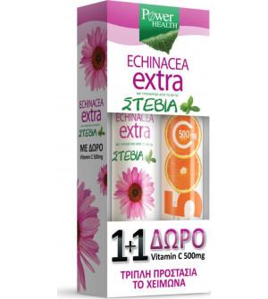 Power Health Echinacea Extra Συμπλήρωμα Διατροφής με Στέβια 24 Δισκία + Δώρο Vitamin C 500mg Συμπλήρωμα Διατροφής 20 Δισκία. Προσφέρει τριπλή προστασία για το χειμώνα, με εχινάτσια, ψευδάργυρο και βιταμίνη C.