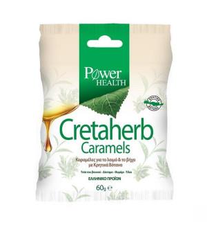 Power Health Cretaherb καραμέλες 60gr