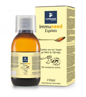 MyElements Immuneed Σιρόπι για το Λαιμό με Μέλι & Τζίντζερ Συμπλήρωμα Διατροφής 150ml IMMUNE