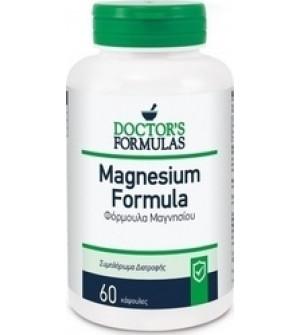 Doctor's Formulas Magnesium Φόρμουλα Μαγνήσιου 60caps