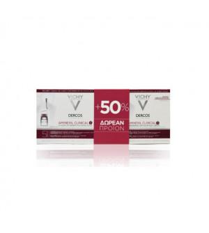 Vichy Dercos Aminexil Clinical 5 Αμπούλες για τη Γυναικεία Τριχόπτωση 21x6ml + Δώρο 12x6ml. Επαναφέρουν την πυκνότητα στο τριχωτό και δυναμώνουν την τρίχα, προσφέροντας ευχάριστη εφαρμογή.