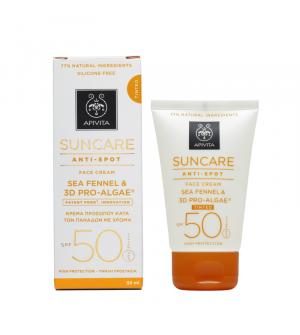 Apivita Sun Face Κρέμα Προσώπου κατά των πανάδων SPF50 με χρώμα Κρίταμο + 3D proalgae 50ml