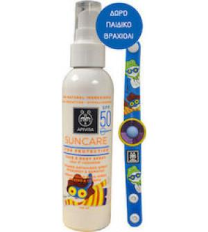 Apivita SunCare Παιδικό Αντηλιακό Spray Προσώπου & Σώματος με Αλόη & Καλέντουλα SPF50 & Φωτοευαίσθητο Βραχιόλι SPF 150ml