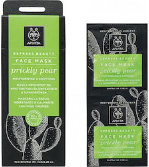 Apivita Express Beauty Μάσκα Προσώπου για Ενυδάτωση & Καταπράυνση με Φραγκόσυκο 2x8ml