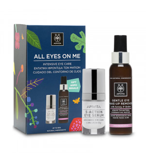 Apivita Box All Eyes On Me 5-Action Eye Serum 15ml & ΔΩΡΟ Gentle Eye Make-Up Remover 100ml