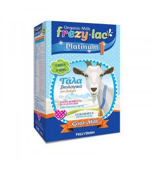 Frezylac Platinum 1 Βιολογικό Γάλα Κατσίκας 400gr