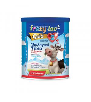 Frezylac Gold 2 Βιολογικό Γάλα 400gr