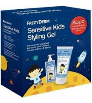 Frezyderm Sensitive Kids Hair Styling Gel 100ml & ΔΩΡΟ Frezyderm Sensitive Kids Shampoo for boys 100ml