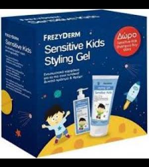 Frezyderm Sensitive Kids Hair Styling Gel 100ml & ΔΩΡΟ Frezyderm Sensitive Kids Shampoo for boys 100ml