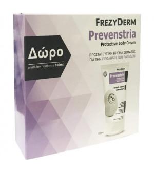 Frezyderm Prevenstria Protective Body Cream 150ml & δώρο επιπλέον 100ml