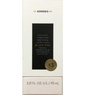Korres Active Oil Συσφιγκτικό - Θρεπτικό & Αντιρυτιδικό Λάδι με Μαύρη Πεύκη Limited Edition 95ml