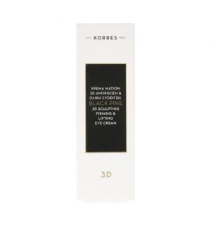 Korres Μαύρη Πεύκη Κρέμα Ματιών 3D Ανόρθωση & Ολική Σύσφιξη, 15ml