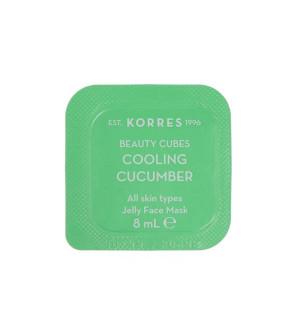 Korres Beauty Cubes Gel Μάσκα Προσώπου με Αγγούρι 8ml