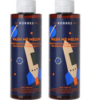 Korres Wash Me Melon Boys Παιδικό Σαμπουάν & Αφρόλουτρο 2 σε 1 με άρωμα Πεπόνι 250ml 1+1 Δώρο
